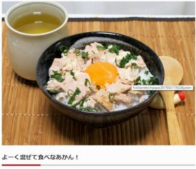 s-s-卵かけご飯
