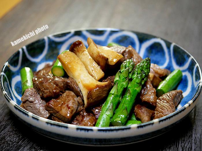 s牛肉とエリンギ、アスパラのピリッと炒め1