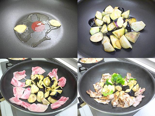 茄子と豚肉の生姜焼き(統合)