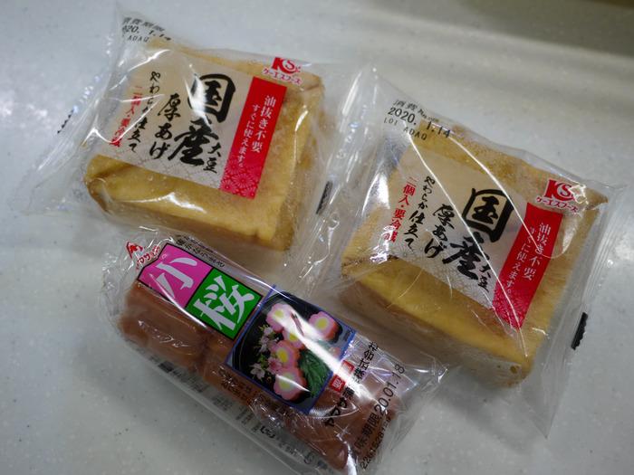 厚揚げと小桜のおかか煮5