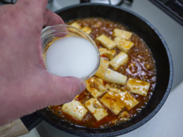 攻めた麻婆チーズ豆腐12