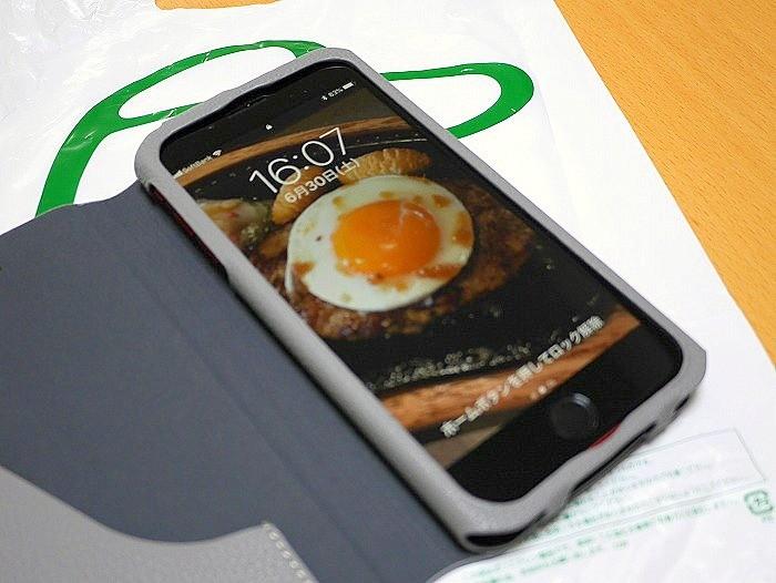 s-iPhone8plus手帳型高いのを買った4
