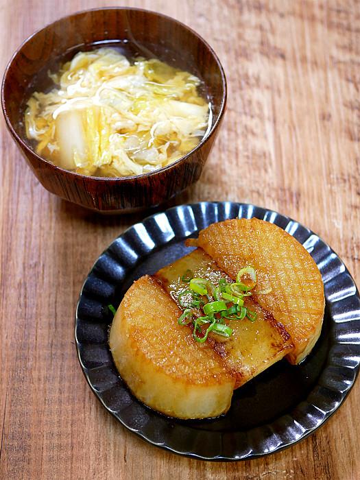 s大根ステーキと大根スープ(縦)