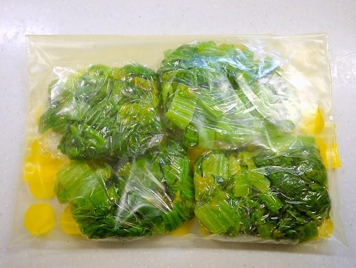 s-高菜の冷凍保存5