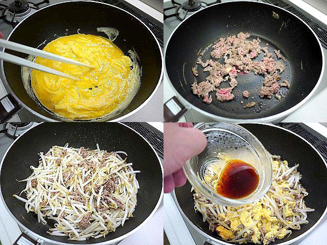 s-合い挽きひき肉の玉子炒め4