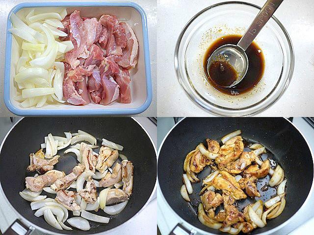 s-鶏肉と玉ねぎのピリ辛炒め4