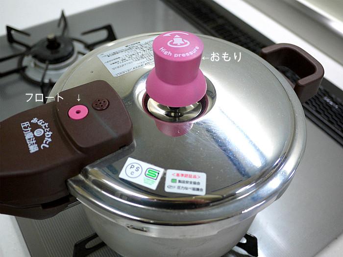 s圧力鍋で大根と手羽先のスープ煮4