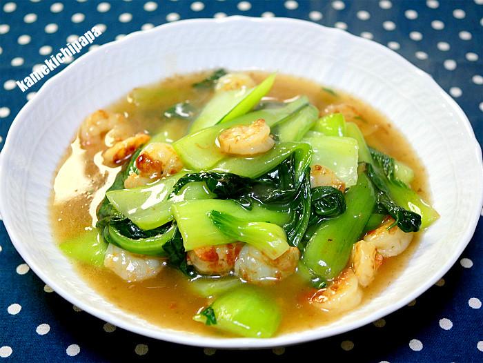 s海老と青梗菜の中華炒め煮1