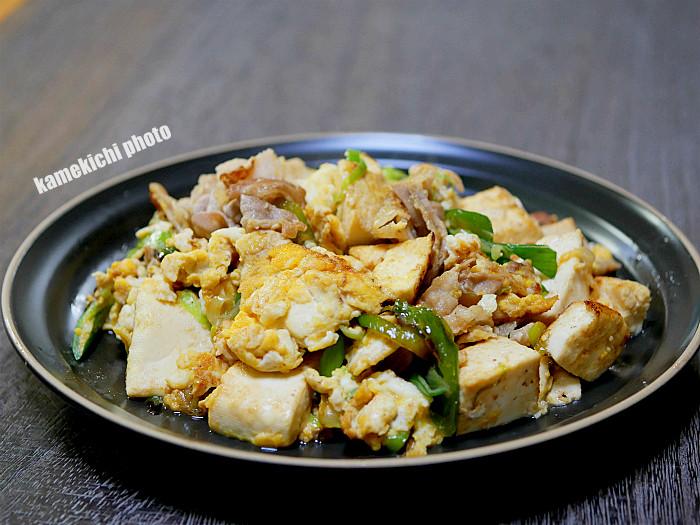 s豆腐と豚肉の塩ネギチャンプル1