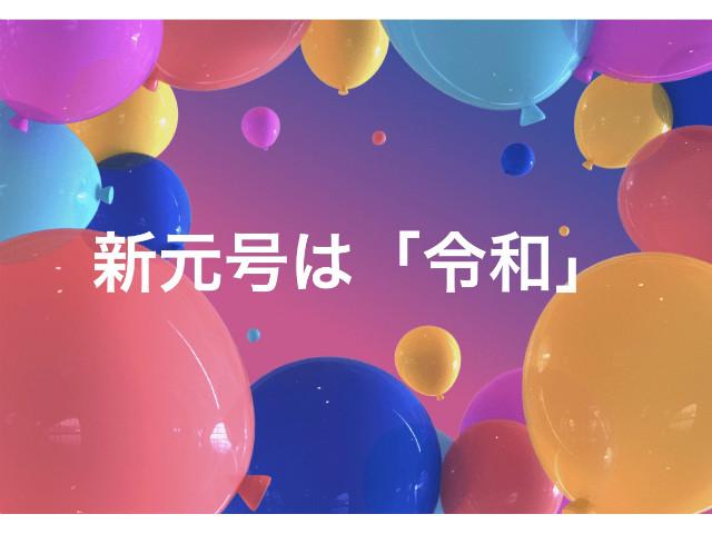 s20190401_030517000_iOS