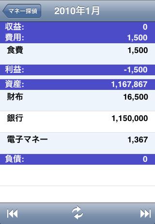 result0106-j