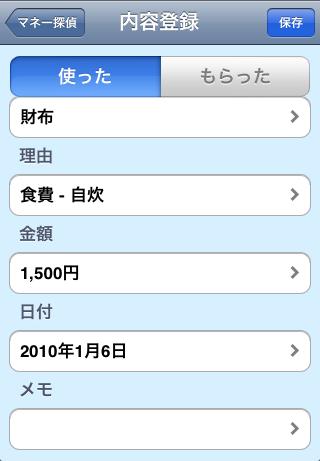 entry-0106m-j