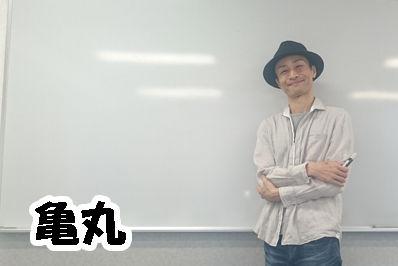 jimdo亀丸396のコピー