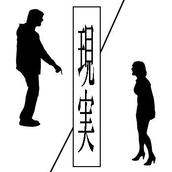 水雷屯コアイメージ1