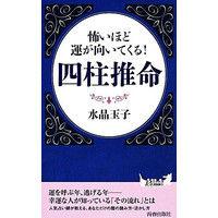 bookoffonline_0017107667