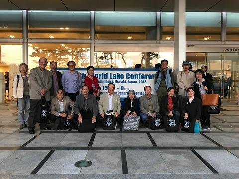 20181018世界湖沼会議 参加者集合写真
