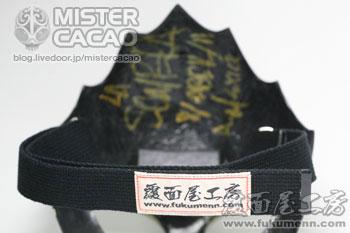 ソンブラ仮面/IMG_6006