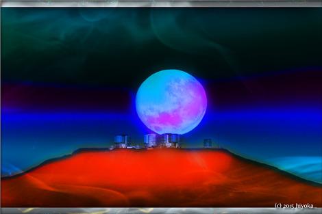 emerging_moon