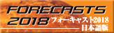 banner2018F