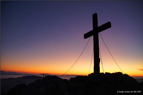 summit-cross-225578_1280