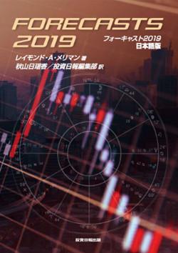 forecasts2019-m