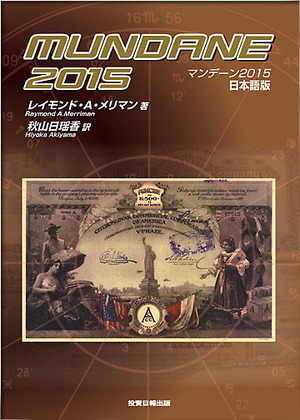 md2015_cover