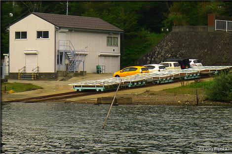 boatlanding