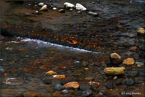 firewater