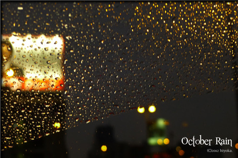 rainyNight