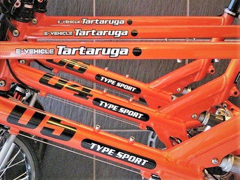 タルタル―ガオレンジ