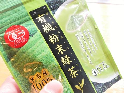 コーヒーから緑茶へ:200703