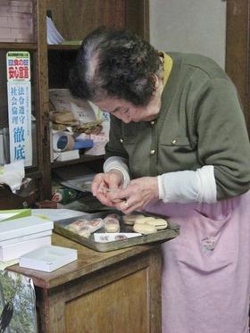 玉寿軒の高田さん