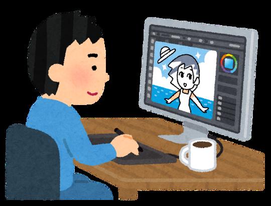 job_illustrator_pc_man (1)