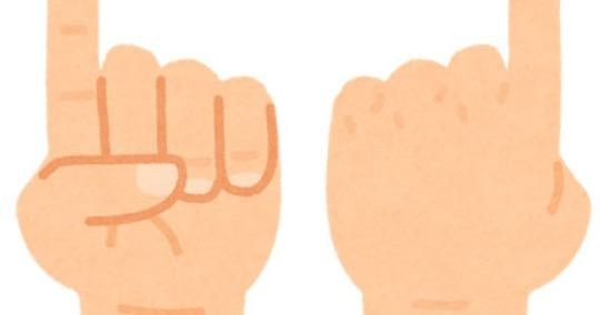 thumbnail_body_hand_hitosashiyubi