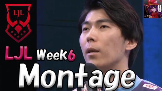 LJL Week6
