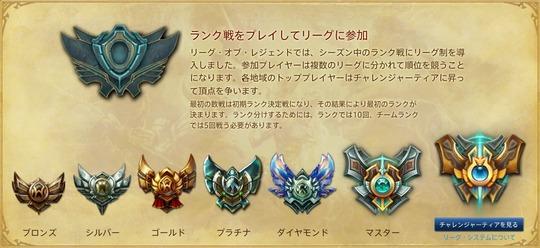 nekokuma0023