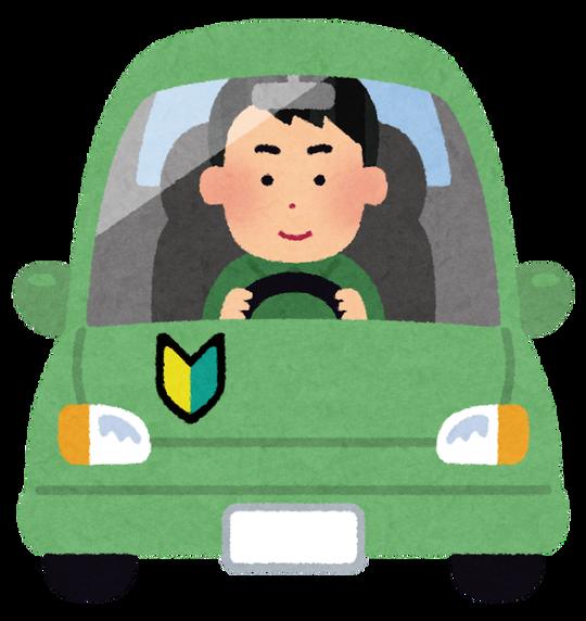 car_drive_mark_syoshinsya (1)