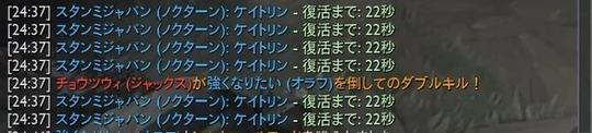 ミ ジャパン opgg スタン