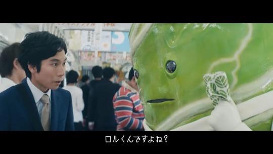 roru-kun-1024x576