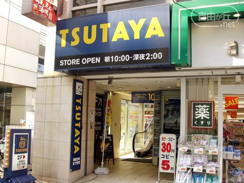 tsutaya-jiyugaoka