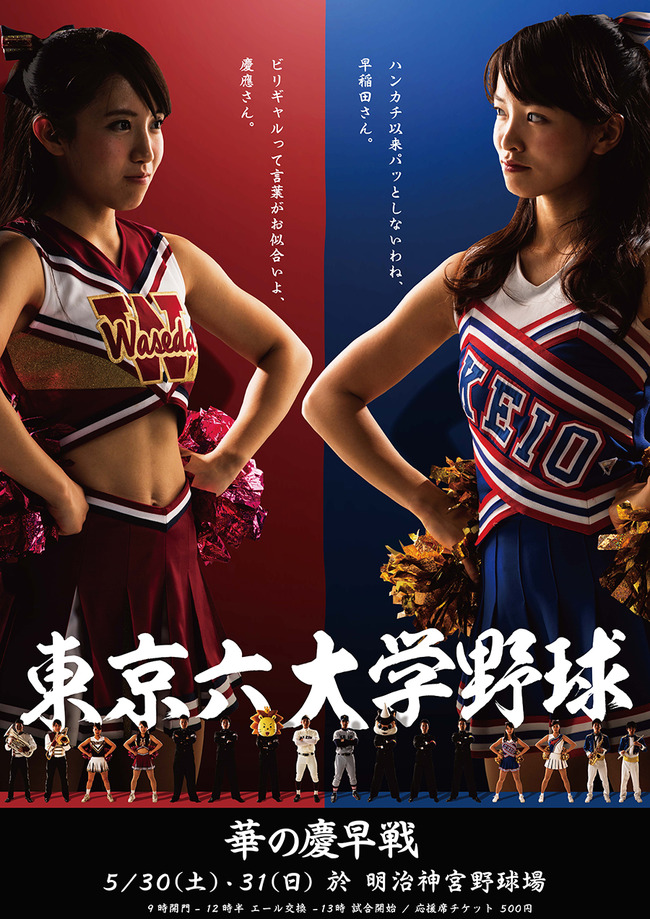 20150604_poster1 (1)