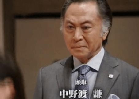 Baidu-IME_2020-4-15_22-3-41