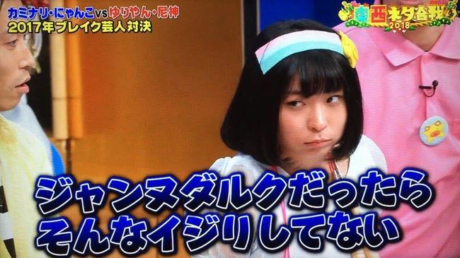 _yasuko1984ja-oku_imgs_b_b_bb5a0c71