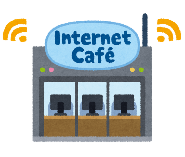 building_internet_cafe
