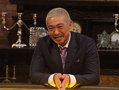 matumoto