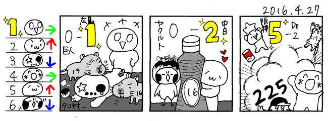 779yQT0