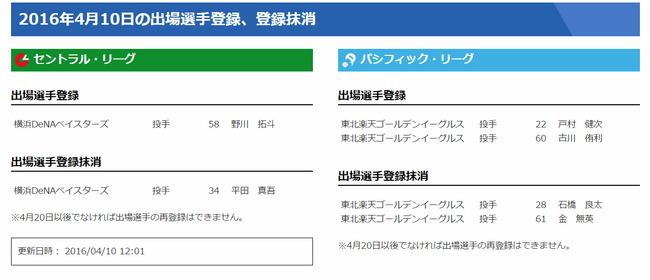 new_スクリーンショット (525)