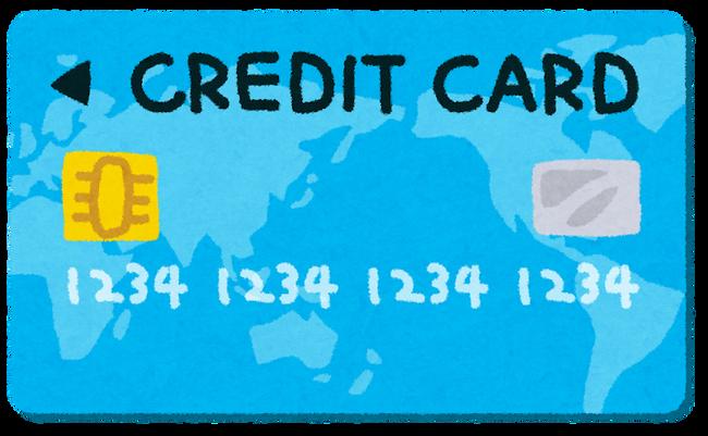 creditcard (3)