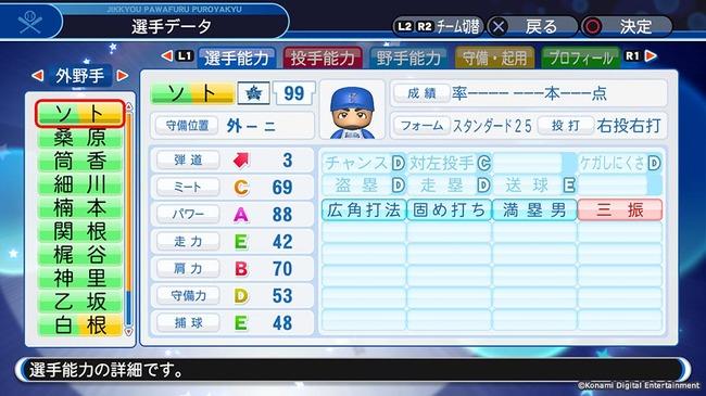 ss_update_181101_09