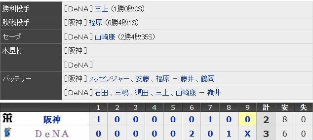new_スクリーンショット (145)